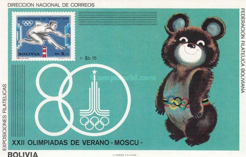 [Airmail - Olympic Games - Moscow, USSR, type XHB]