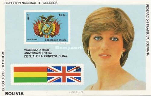 [The 21th Anniversary of the Birth of Diana, Princess of Wales, Typ XLA]