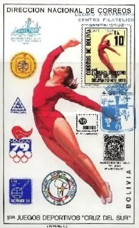 [The 10th Anniversary of the Bolivian Philatelic Federation, type XM2]
