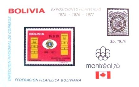[Stamp Exhibitions 1975-1977 with Anniversaries and Events Overprint, type XSA1]