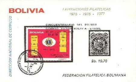 [The 50th Anniversary of the First Airmail Between Bolivia & Brazil, type XSA2]