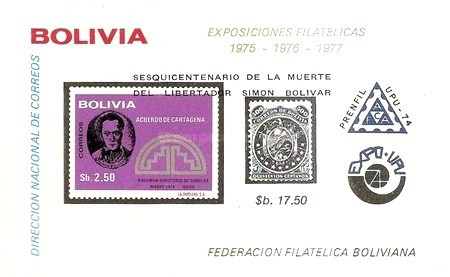 [The 150th Anniversary of the Death of Simon Bolivar, Typ XSB2]