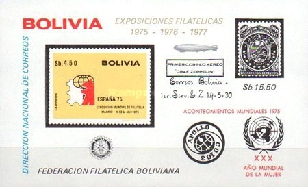[Stamp Exhibitions 1975-1977 with Anniversaries and Events Overprint, type XSC1]