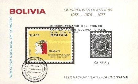 [The 50th Anniversary of the First Airmail Between Bolivia & Brazil, type XSC2]