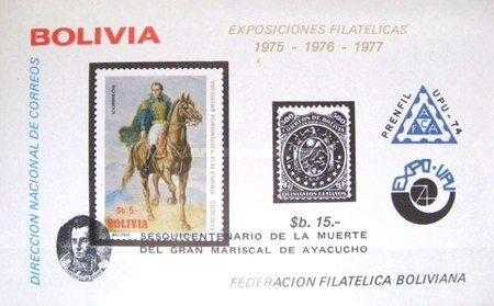 [The 150th Anniversary of the Death of Gran Mariscal de Ayacucho, type XSD2]