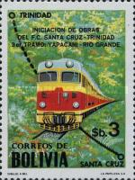 [Inauguration of Santa Cruz-Trinidad Railway, Third Section, type YI]