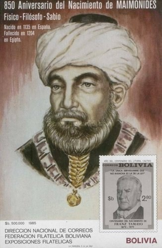 [The 850th Anniversary of the Birth of Maimonides, type ZAR]