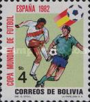 [Football World Cup, Spain, Typ ZV]