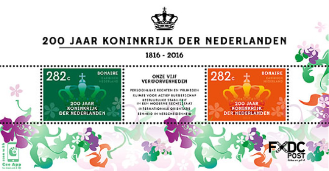 [The 200th Anniversary of the Kingdom of the Netherlands, type ]
