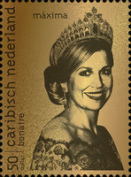 [The 50th Anniversary of the Birth of Queen Maxima, type GR]