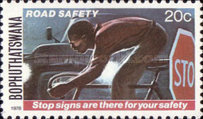 [Road Safety, type AB]