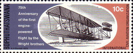 [The 75th Anniversary of First Powered Flight by Wright Brothers, type AG]