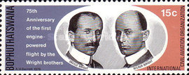 [The 75th Anniversary of First Powered Flight by Wright Brothers, type AH]