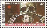 [Road Safety, type Y]