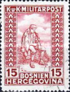 [Charity Stamps, Typ AD1]
