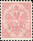 [Coat of Arms - Denomonation in Bottom Corners, Typ B13]