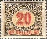 [Postage-Due Stamps, Typ A10]