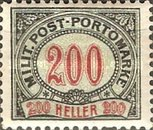 [Postage-Due Stamps, Typ A12]