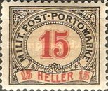 [Postage-Due Stamps, Typ A9]