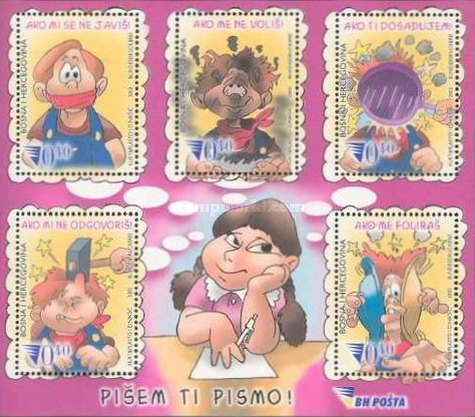 [Young Philatelists - Animated Characters, Typ ]