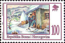 [Christmas Stamps, Typ AB]