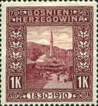 [The 80th Anniversary of the Birth of Franz Joseph I - As Previous with Inscription