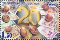 [Currency - The 20th Anniversary of the Convertible Mark, Typ ADG]