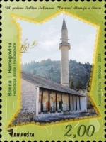 [The 500th Anniversary of the Sultan Selim Mosque - Stolac, Bosnia Herzegovina, type AFC]