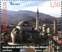 [Sarajevo Clock Tower and Begova Mosque, Typ AFJ]