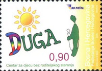[DUGA - Center for Children without Parental Support, type AGG]