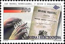 [The 150th Anniversary of Journalism in Bosnien-Herzegowina, Typ AQ]