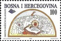 [Christmas Stamp, Typ BN]