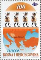 [EUROPA Stamps - Tales and Legends, Typ BX]