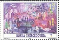 [Bosnia and Herzegovina 10 Years After the Aggression, Typ IP]