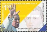 [The 2nd Pastoral Visit of the Holy Father John Paul II, Typ JY]