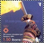 [The 20th Anniversary of the Winter Olympic Games - Sarajevo 1984, Yugoslavia, Typ KT]