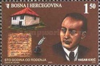[The 100th Anniversary of the Birth of Hasan Kikic, Typ MP]