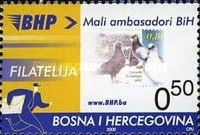 [Definitive Issue - postal Service, Typ NI]