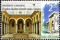 [The 30th Anniversary of the Islamic Sciences Faculty, type QJ]