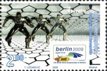 [Athletics Championship in Berlin 2009, Typ SP]