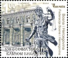[The 130th Anniversary of the Sarajevo District Courts, Typ SY]