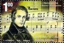 [The 200th Anniversary of the Birth of Robert Schumann, Typ TN]