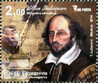 [The 450th Anniversary of the Birth of William Shakespeare, 1564-1616, Typ VZ]