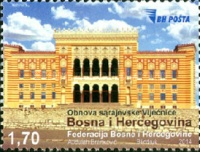 [Reconstruction of the City Hall in Sarajevo - Definitive Postage Stamp, Typ WF]