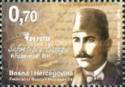 [The 80th Anniversary of the Death of Safvet-beg Bašagić, 1870-1934, Typ WK]