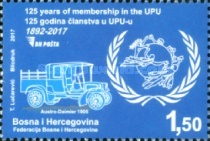 [The 125th Anniversary of Membership of the Universal Postal Union, Typ YW]