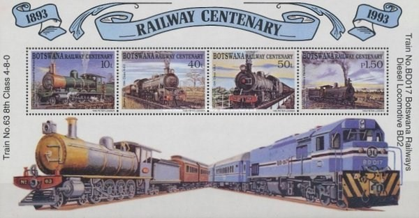 [The 100th Anniversary of Railway, Typ ]