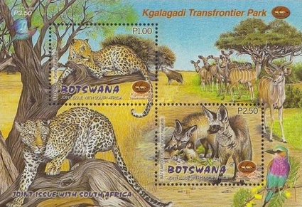 [Kgalagadi Transfrontier Wildlife Park - Joint Issue with South Africa, type ]