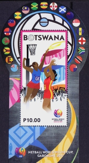 [Netball World Youth Cup - Gaborone, Botswana, type ]