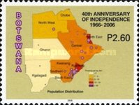 [The 40th Anniversary of Independence - Keymaps, Typ AEY]
